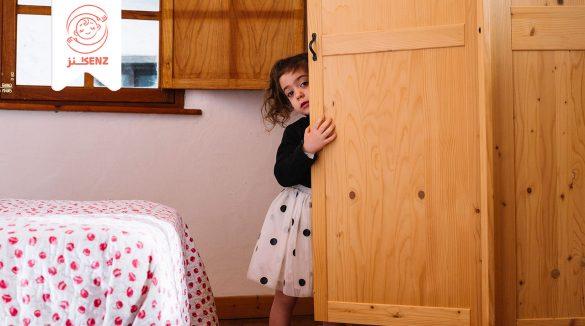 الشخصية الانطوائية عند الاطفال