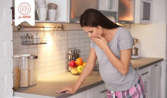 الاقياء عند الحامل